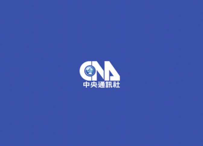 Tg CNA Cina intervista Paolo Albano Architetto Como